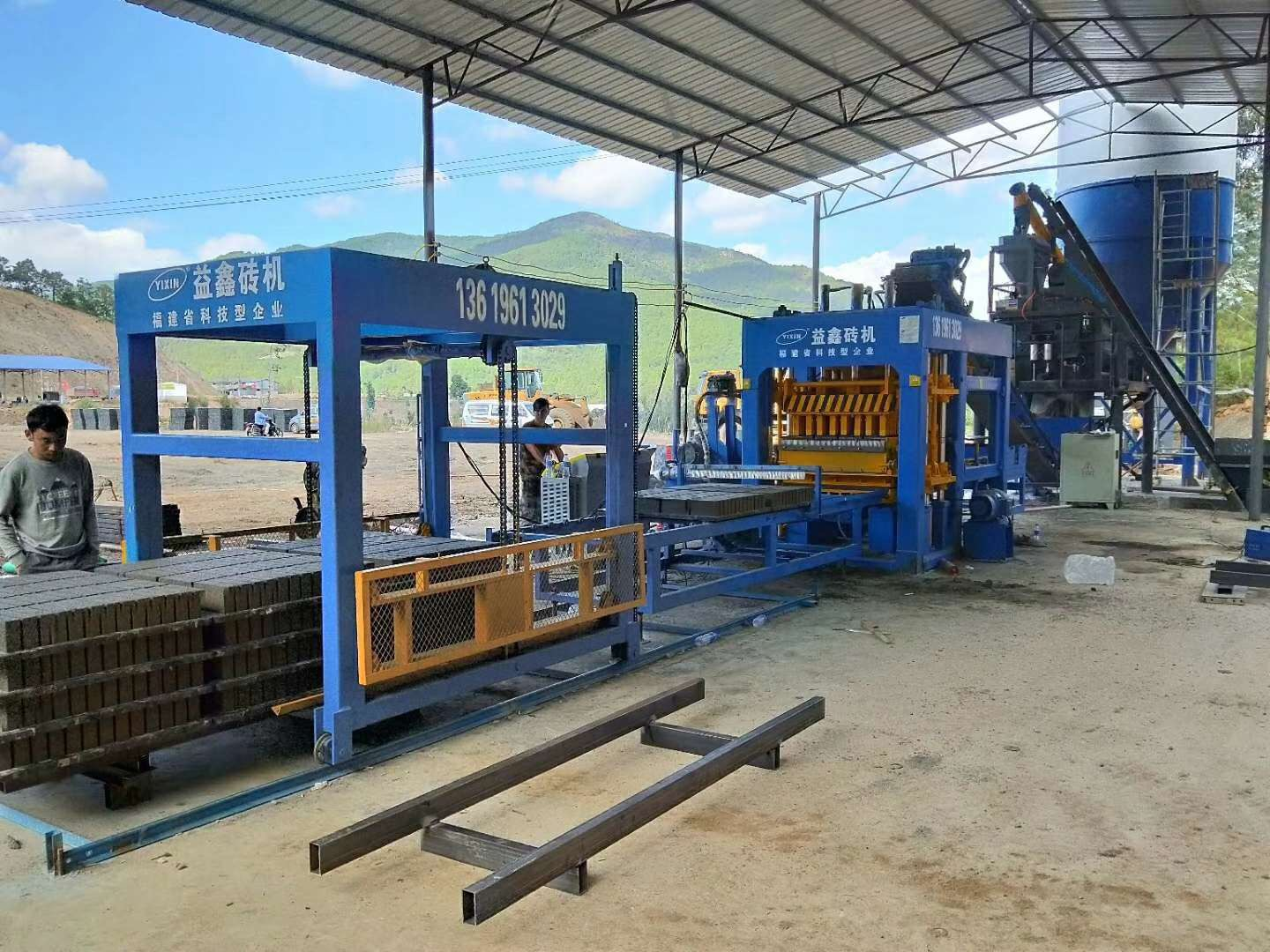 India Fly Ash QT6-15 Concrete Brick Making Machine Manufacturer