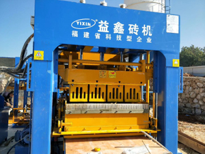 QT8-15 Middle Size Capacity Concrete Block Making Machine