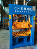 China Yixin Concrete Block Bricks Making Machine Direct Supplier Manufacturer